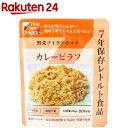 The Next Dekade 7年保存レトルト食品 カレー...