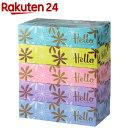 ハロー コンパクトボックス(300枚(150組)*5コ入)【evm2】【bnad01】【ハロー】
