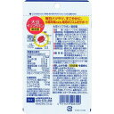 DHC 大豆イソフラボン吸収型 20日分(40粒(8g))【DHC サプリメント】 3