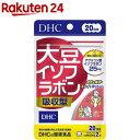 DHC 大豆イソフラボン吸収型 20日分(40粒(8g))【DHC サプリメント】 1