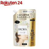 フレア フレグランス IROKA 柔軟剤 ネイキッドリリーの香り 詰め替え 大サイズ(710ml)【フレア フレグランス】