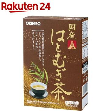 オリヒロ 国産はとむぎ茶(26包)【オリヒロ】