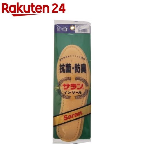 モリト is-fit サランインソール 男性用 24.0cm [0124]