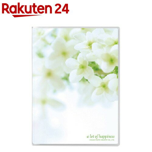 写真整理用品, アルバム  P 20 APNP-PC20-FWW(1)(HAKUBA)