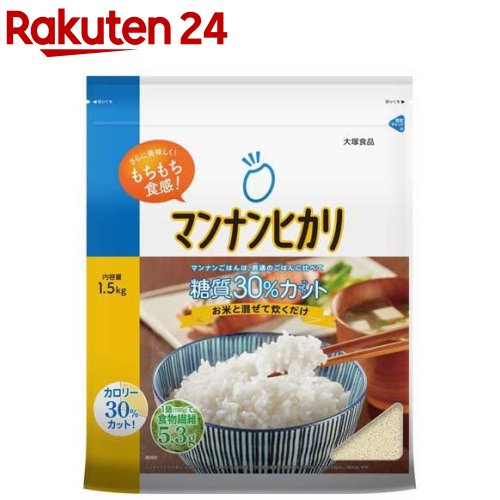 大塚食品 マンナンヒカリ 袋1500g [0125]