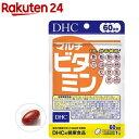DHC マルチビタミン 60日(60粒)【イチオシ】【100...