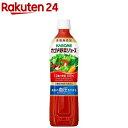 カゴメ 野菜ジュース 食塩無添加 スマート(720mL*15...