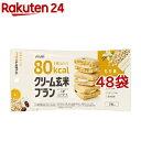アサヒグループ食品 【リセットボディ】 豆乳おからビスケット 22g×4袋 [振込不可]