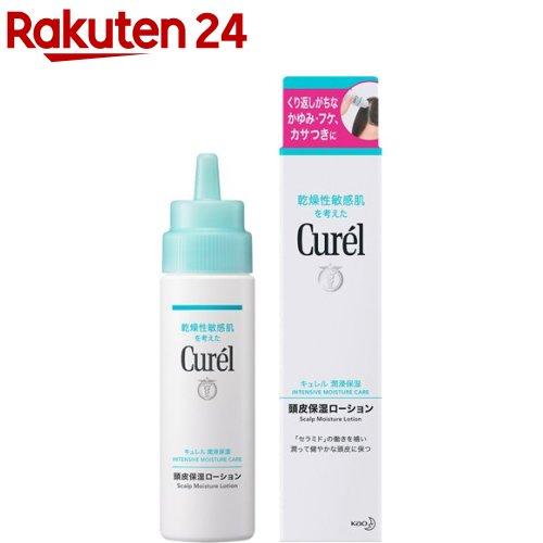 キュレル頭皮保湿ローション(120ml) haircarefair-1  キュレル