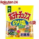 湖池屋 ポテトチップス のり塩(126g*6袋セット)【湖池...