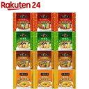 中華三昧 袋麺 4種詰め合わせセット(12袋入)【中華三昧】