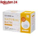 ゼンケン 薬用 重炭酸入浴剤 NaturaL Bath ナチュラルバス(20錠入り)【ゼンケン】