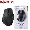 エレコム マウス Bluetooth 5ボタン Mサイズ EX-G ブラック M-XGM10BBBK