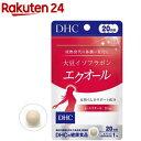 DHC 大豆イソフラボン エクオール 20日分(20粒)【spts4】【DHC サプリメント】