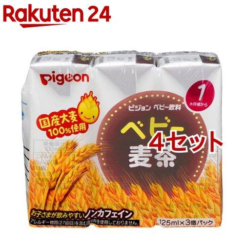 授乳用品・ベビー用食事用品, 離乳食・ベビーフード  (125ml34)