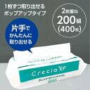 クレシアEF ハンドタオル ペーパータオル ソフトタイプ(200組(400枚入)*3コ入) 3