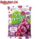 蒟蒻畑 ララクラッシュ ぶどう味(8個*12袋入)【蒟蒻畑】