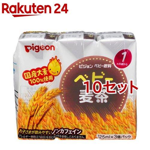 授乳用品・ベビー用食事用品, 離乳食・ベビーフード  (125ml310)