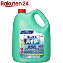 【漂白剤】ニイタカブリーチ 5.5kg