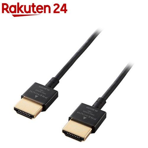 ケーブル, その他  HDMI Premium 1.0m DH-HDP14SS10BK(1)(ELECOM)