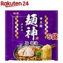 麺神 神太麺*旨 醤油(5袋セット)