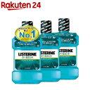 薬用リステリン クールミント(1000ml*3コセット)【b5x】【LISTERINE(リステリン)】[マウスウォッシュ]