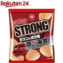 湖池屋 ポテトチップス STRONG ガツンと炙り梅(56g)【湖池屋(コイケヤ)】