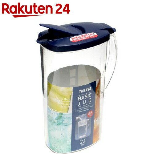 タケヤ化学 ベーシックジャグ 2.1L ネイビー 1個
