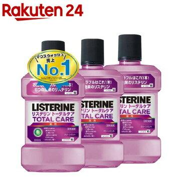 薬用リステリン トータルケア(1L*3コセット)【LISTERINE(リステリン)】