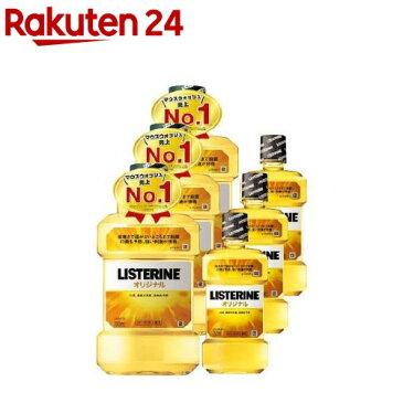 薬用リステリン オリジナル 増量セット(1L+250ml*3コセット)【LISTERINE(リステリン)】[マウスウォッシュ]