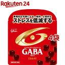 メンタルバランスチョコレート ギャバ(GABA) ミルク(51g*4コセット)[チョコレート]