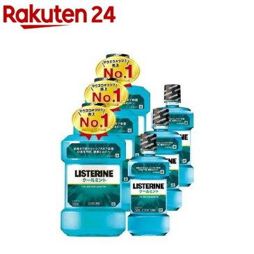 薬用リステリン クールミント 増量セット(1L+250ml*3コセット)【LISTERINE(リステリン)】[マウスウォッシュ]