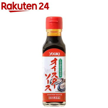 ユウキ 化学調味料無添加オイスターソース(145g)【イチオシ】