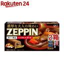 カレーゼッピン 中辛(175g*2コセット)【ZEPPINシリーズ】