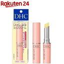 DHC 薬用リップクリーム(1.5g)【100ycpb】【r...