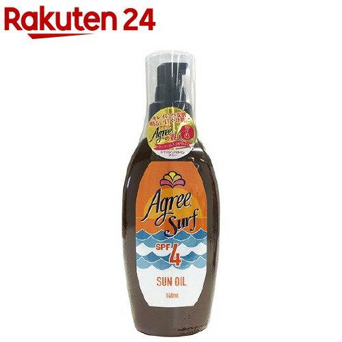 アグリー サーフサンオイル SPF4 ウッディムスクの香り(140ml)【アグリー】