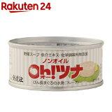 ノンオイルオーツナフレーク(90g)[缶詰]