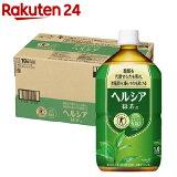 ヘルシア 緑茶(1L*12本入)