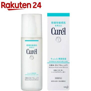 キュレル 化粧水3(リッチ)(150mL)【イチオシ】【キュレル】