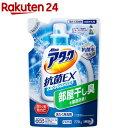 アタック 抗菌EX スーパークリアジェル つめかえ用(770g)【アタック】