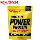 Kentai(ケンタイ) 100%SOY パワープロテイン プレーン(1.2kg)【kentai(ケ