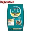 ピュリナワン キャット 避妊・去勢した猫の体重ケア ターキー(4kg)【dalc_purinaone...