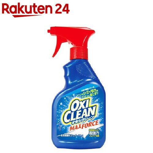 オキシクリーン マックスフォース(354ml)【オキシクリーン(OXI CLEAN)】の写真