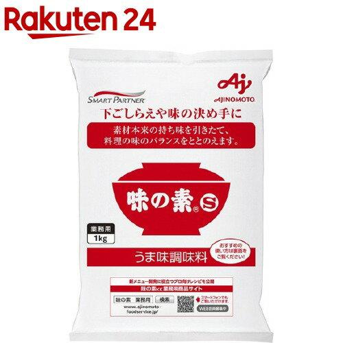 味の素 味の素S 1kg袋