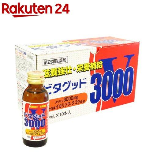 ドルド製薬 ビタグッド V3000 100mL×10本入