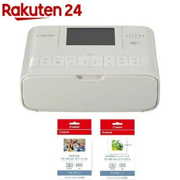 キヤノン コンパクトフォトプリンター セルフィーCP1300 WH カードプリントキット(1台)【送料無料】