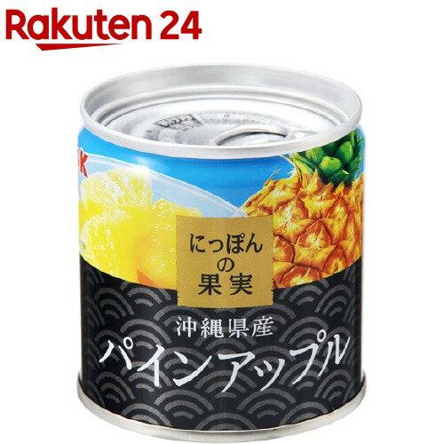 KK にっぽんの果実 沖縄県産パインアップル EO M2号缶X2