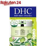 DHC オリーブバージンオイル エッセンシャルクリーム SS(32g)