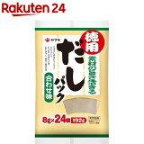 ヤマキ だしパック 合わせ味(8g*24袋入)
