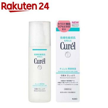 キュレル 化粧水2(ノーマル)(150mL)【キュレル】【送料無料】